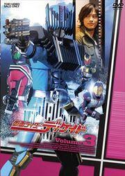 Decade DVD Vol 3