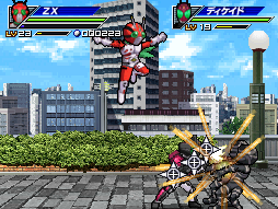 File:Zx1.png