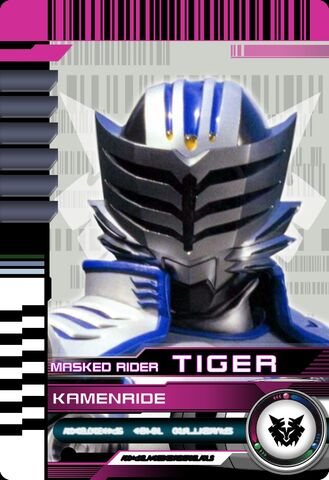 File:Kamen ride tiger by mastvid-d4xi65g.jpg