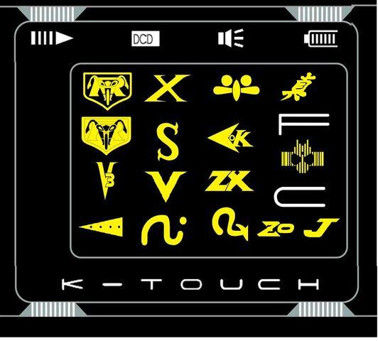 File:Showa era k touch by deadman187-d54533e.jpg