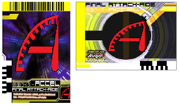 File:Final attack ride accel by zeltrax987.png