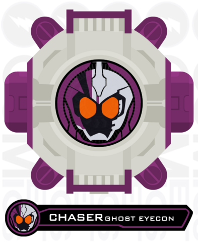 File:Fan eyecon chaser ghost eyecon by cometcomics-da2rs48.png