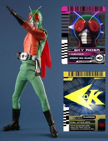 File:Decade skyrider form by deadman187-d6a812o.jpg