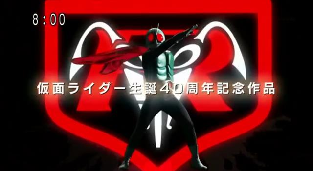 File:Kamen Rider Ichigo.png