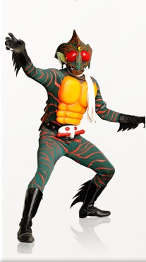File:Kamen Rider Amazon World of Amazon.jpg