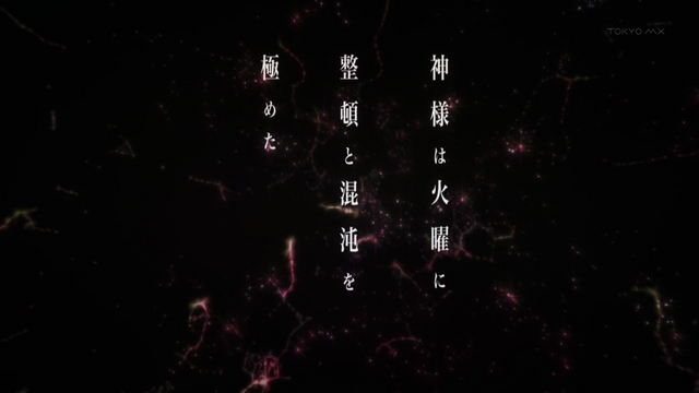 File:Ep01 00025.png