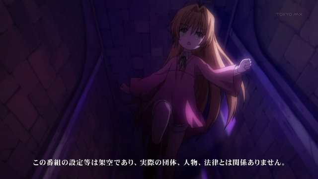 File:Ep06 00001.png