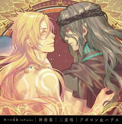 Apollon hades duet