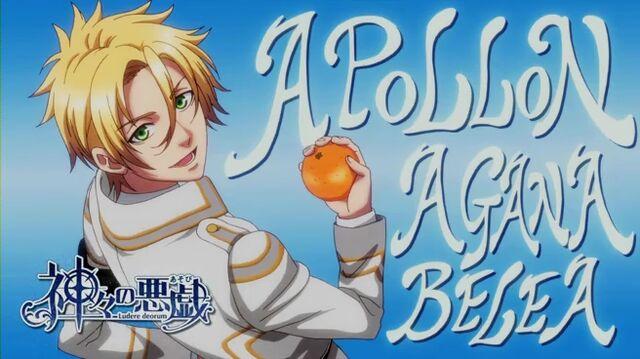 File:Kamigami no Asobi Episode 1.mp4 000656489.jpg