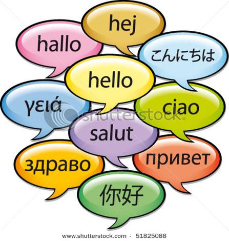 File:Language1.jpg
