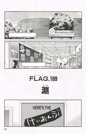 FLAG169