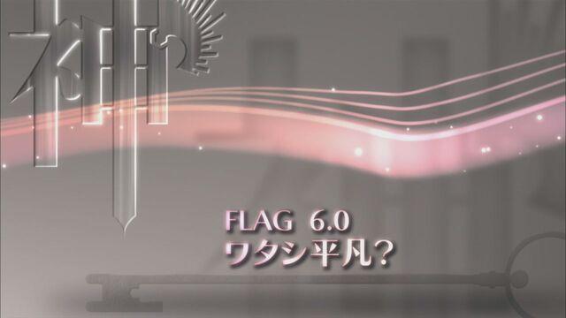 File:Flag 6.0.jpg