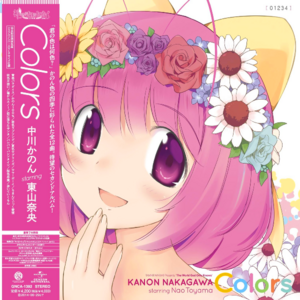 Color cover 2