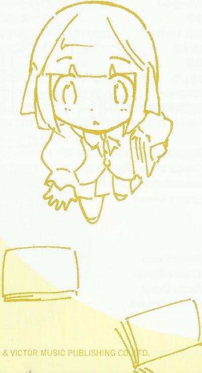 Shiori Scan