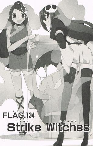File:Flag134.png