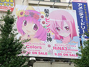 Akibahara promotion Colors