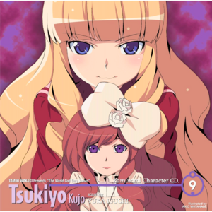 Tsukiyo CD cover1