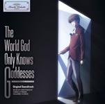 Goddess Arc OST cover