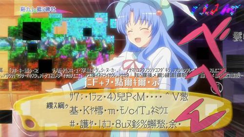 File:Sora Asuka Bugged ED.jpg