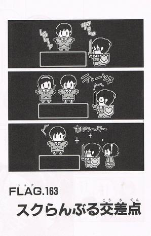 FLAG163