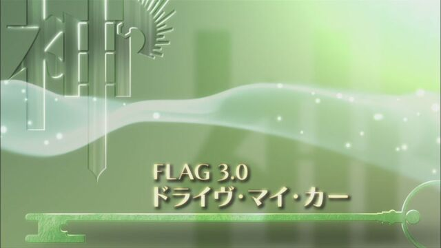 File:Flag 3.0.jpg