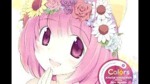 Kami Nomi Zo Shiru Sekai Kanon 2nd Album Colors - Aiki iro kata omoi