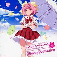 Kanon Live album 1