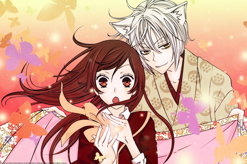 File:Wikia-Visualization-Main,kamisamahajimemashita.png