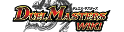 File:Duel masters wiki.png