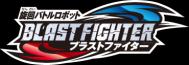 File:Blast fighter wiki.png