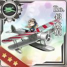 Ro.43 Reconnaissance Seaplane 163 Card.png