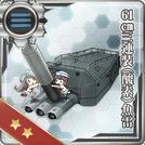 Equipment125-1.png