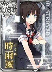 Shigure M