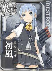 Hatsukaze.jpg