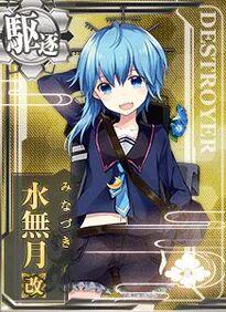 Minazuki M