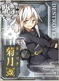 Kikuzuki M