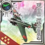 Tenzan Mẫu 12 (Đội Murata)