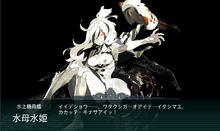 DMG E-3 Hime