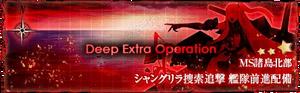 Sự kiện mùa thu 2016 E-4 Banner.png