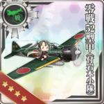 Máy bay tiêm kích Kiểu 0 Mẫu 52A (Tiểu đội Iwamoto)