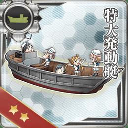 Toku Daihatsu Landing Craft 193 Card.png