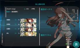 KanColle-150519-23114224.png