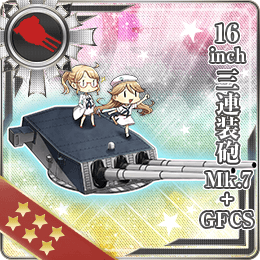 16inch Triple Gun Mount Mk.7 + GFCS 183 Card.png