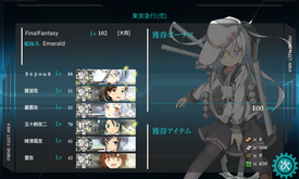 KanColle-150709-18072360.png