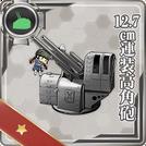 Equipment10-1.png