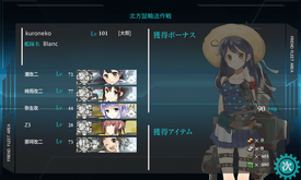 KanColle-150707-22203520.png