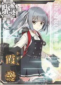 Kasumi M3.jpg