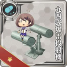Equipment44-1.png