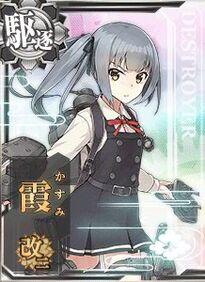 Kasumi M2.jpg