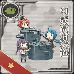 Equipment120-1.png